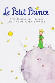 Le Petit Prince / Маленький принц