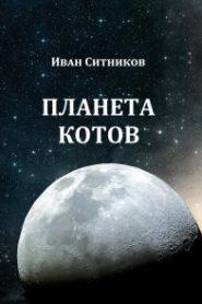Невероятная история, произошедшая в селе Одуванчиково Смоленского уезда