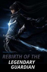 Возрождение Легендарного Хранителя 2