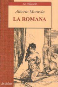 Римлянка