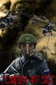 Зомби фронт