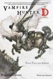 Бледный падший ангел